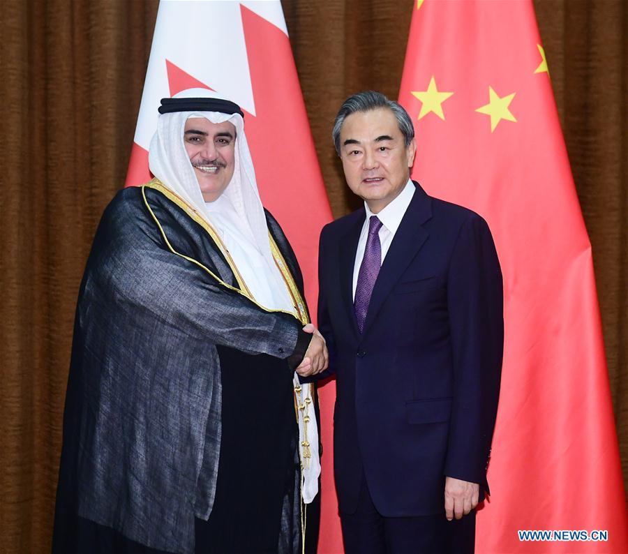 CHINA-BEIJING-WANG YI-BAHRAIN-FM-TALKS (CN)