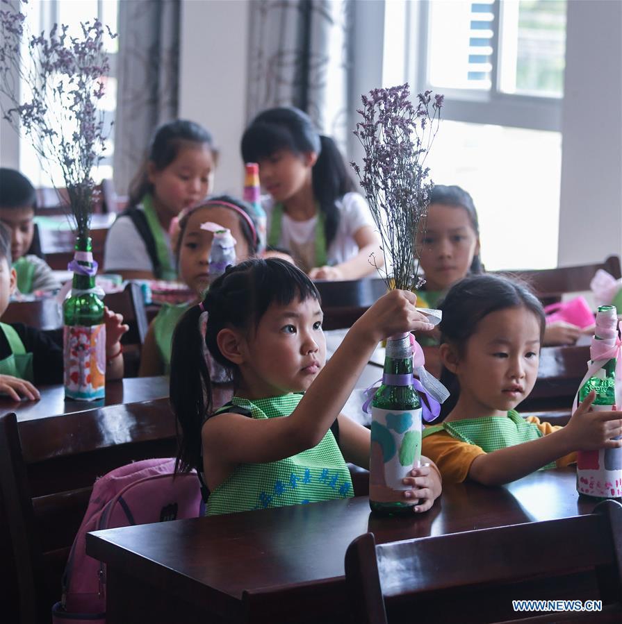 CHINA-ZHEJIANG-CHANGXING-WASTE RECYCLING (CN)