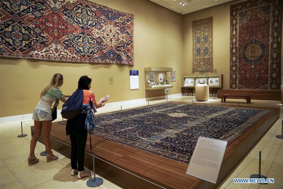 Carpet debuts at Metropolitan Museum