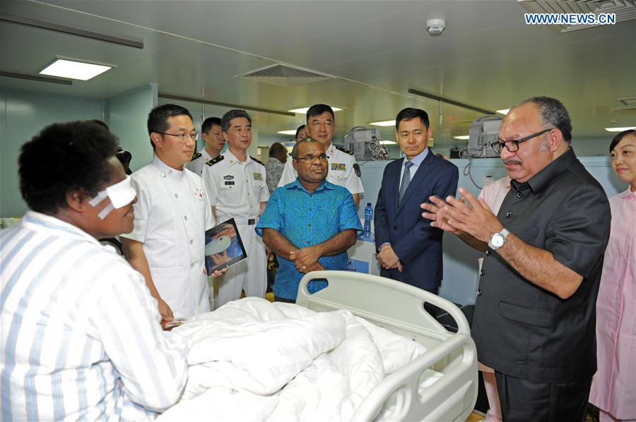 Png pm visits chinese hospital ship lauds humanitarian mission papua new guinea port moresby chinese naval hospital ship pm visit stopboris Choice Image