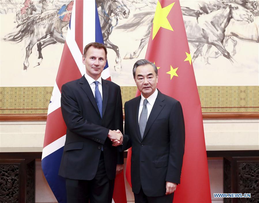 CHINA-UK-STRATEGIC DIALOGUE (CN)