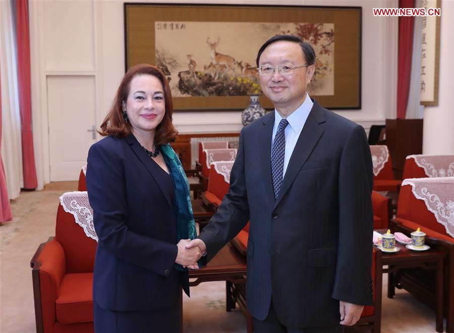 CHINA-BEIJING-YANG JIECHI-UNGA-MEETING (CN)