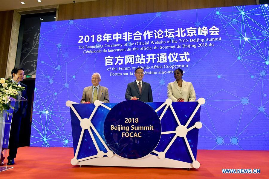 Photo taken on Aug. 8, 2018 shows the launching ceremony of an official website (focacsummit.mfa.gov.cn) of the Forum on China-Africa Cooperation (FOCAC) Beijing Summit 2018, in Beijing, capital of China.<br/>China has opened an official website (focacsummit.mfa.gov.cn) of the Forum on China-Africa Cooperation (FOCAC) Beijing Summit 2018, according to a foreign ministry press release Wednesday.<br/>