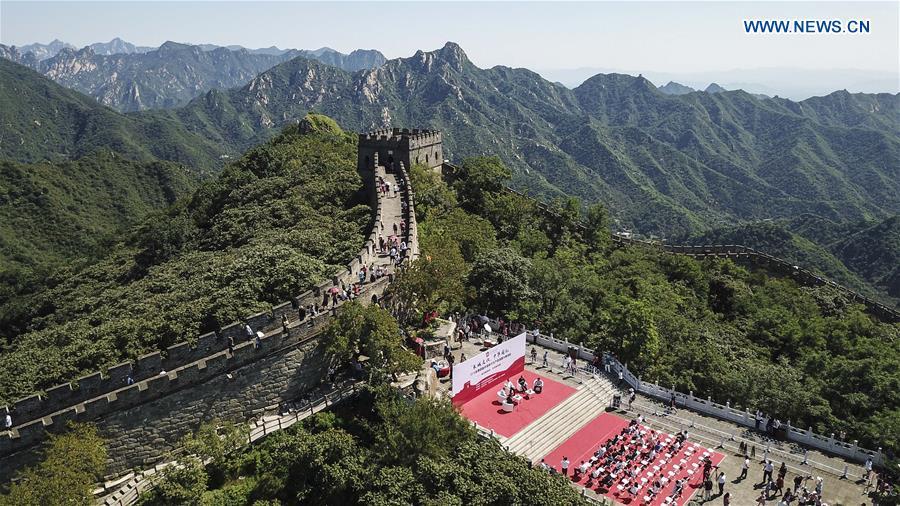 CHINA-BEIJING-DESIGN CONTEST-LAUNCH (CN)
