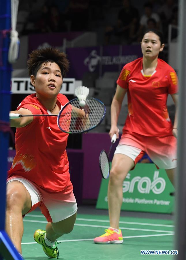 asian games badminton womens final