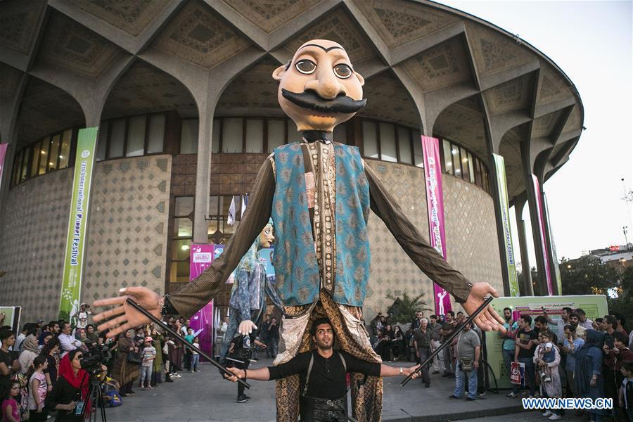 IRAN-TEHRAN-PUPPET THEATER FESTIVAL