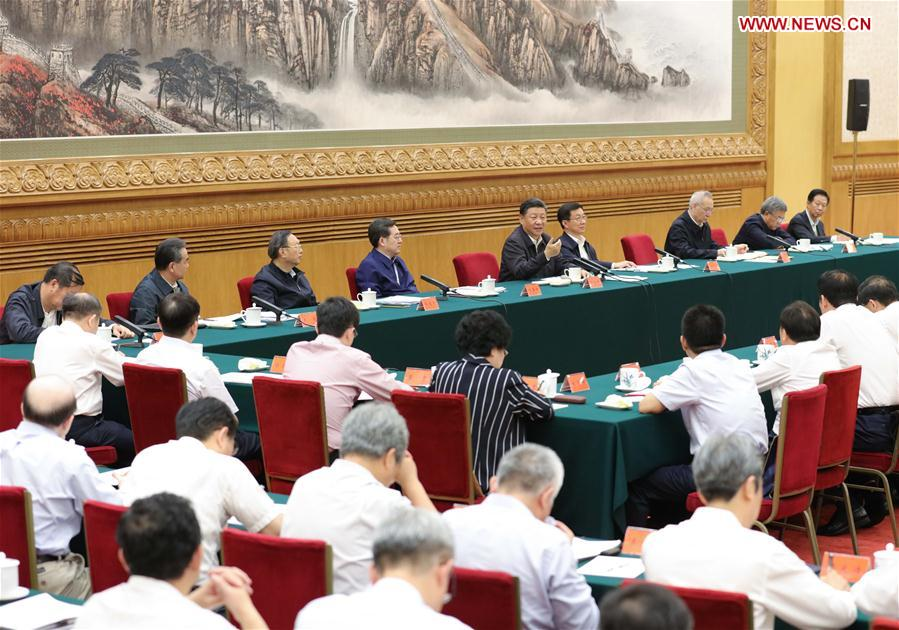 CHINA-BEIJING-XI JINPING-BRI-SYMPOSIUM (CN)