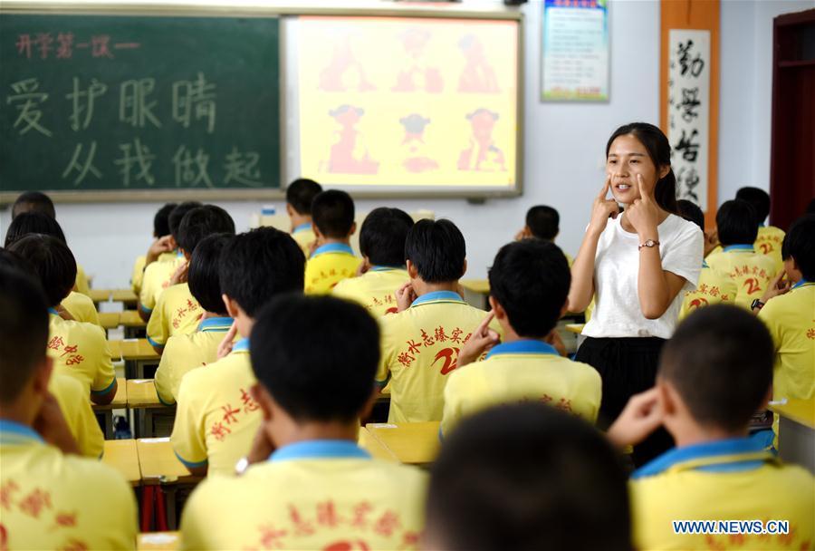 CHINA-HEBEI-SCHOOL OPENING DAY-EYE CARE (CN)