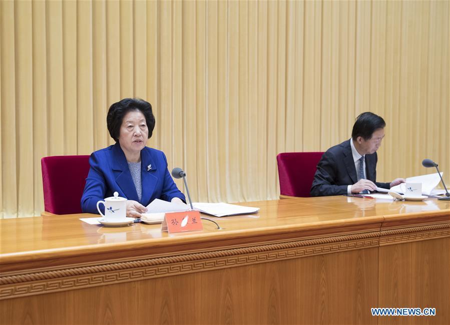 CHINA-BEIJING-SUN CHUNLAN-NATIONAL EDUCATION CONFERENCE (CN)