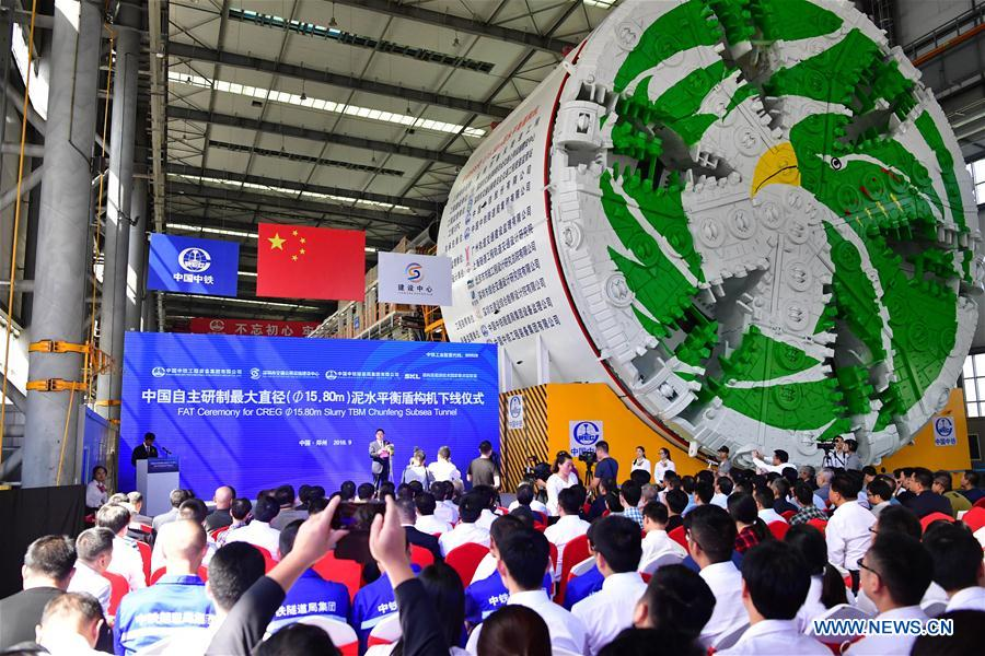 China's largest slurry tunnel boring machine (TBM) rolls off the production line in Zhengzhou, capital of central China's Henan Province, Sept. 29, 2018