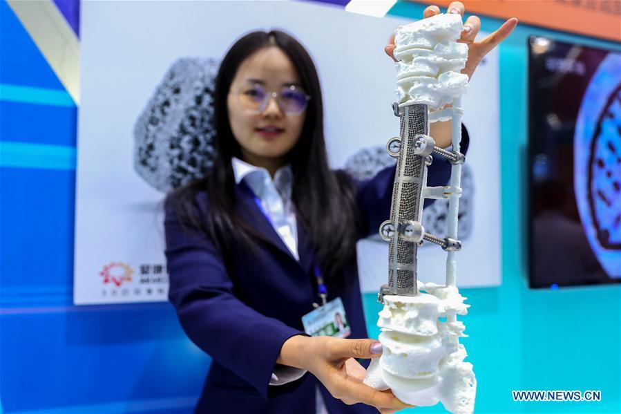 CHINA-BEIJING-TECHNOLOGY-INNOVATION-ENTREPRENEURSHIP (CN)