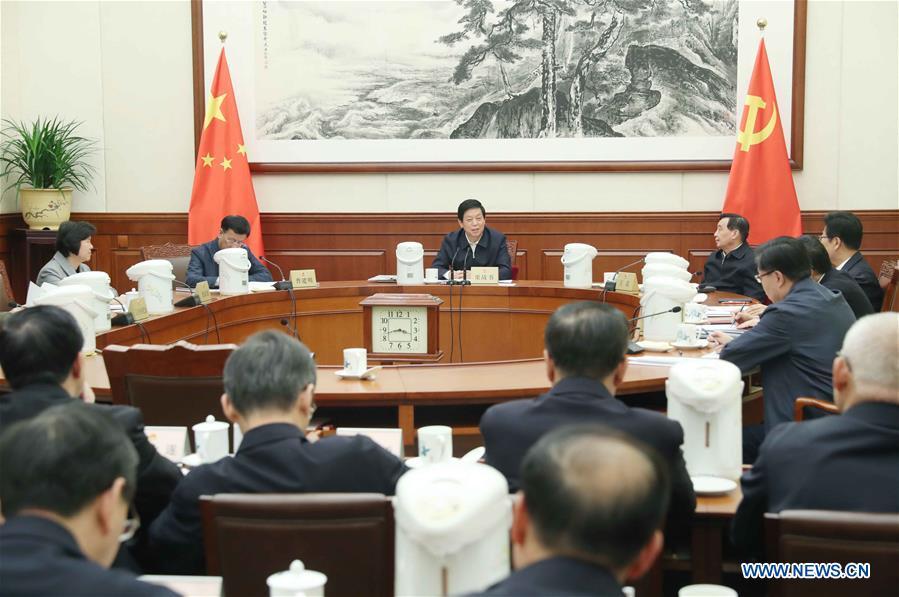 CHINA-BEIJING-LI ZHANSHU-REFORM-OPENING UP-STUDY SESSION (CN)