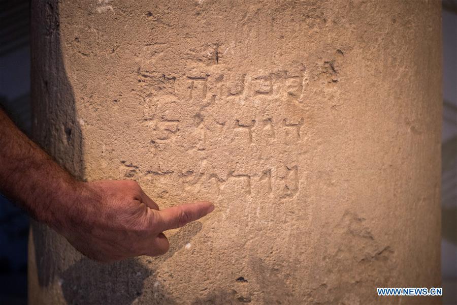 MIDEAST-JERUSALEM-ARCHAEOLOGY-HEBREW SPELLING OF JERUSALEM