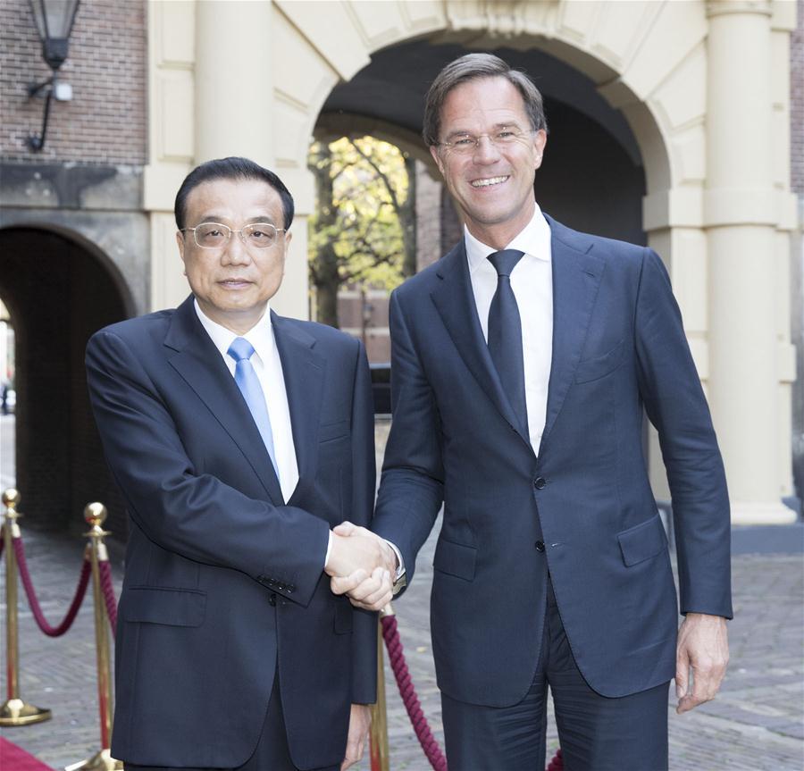 China, Netherlands eye more open, pragmatic cooperation to safeguard multilateralism, free trade - Xinhua