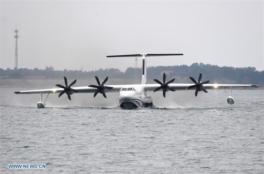 CHINA-AMPHIBIOUS AIRCRAFT-KUNLONG-WATER TAKEOFF (CN)