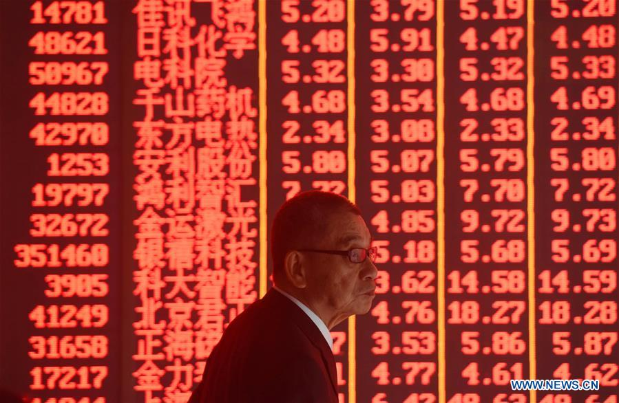 Economic Watch: China moves to boost investor confidence