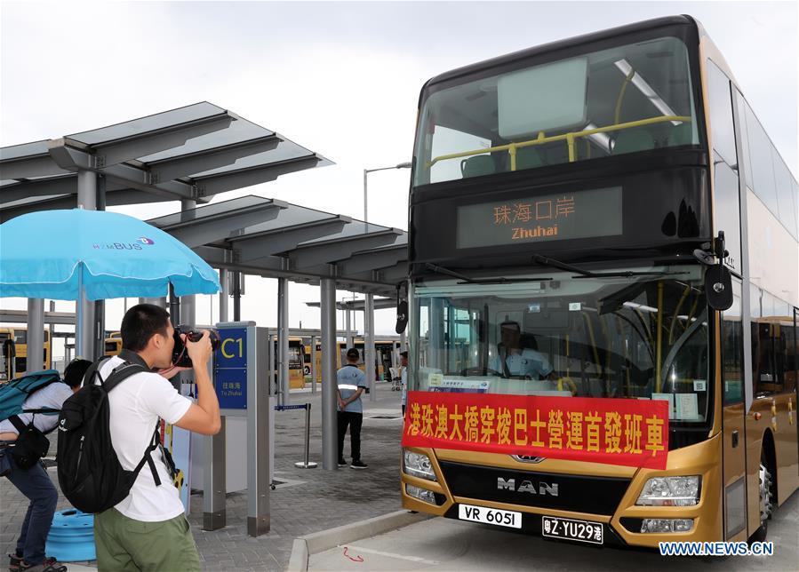 CHINA-HONG KONG-ZHUHAI-MACAO BRIDGE-PUBLIC TRAFFIC (CN)