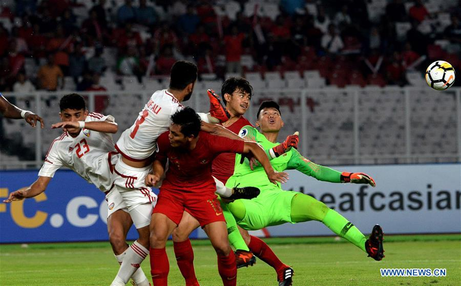 UAE vs Indonesia: Prediction & Match Preview, Lineups, Team News