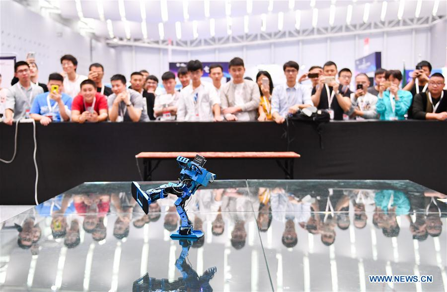 CHINA-GUANGDONG-ROBOT AND ARTIFICIAL INTELLIGENCE COMPETITION-OPENING (CN)