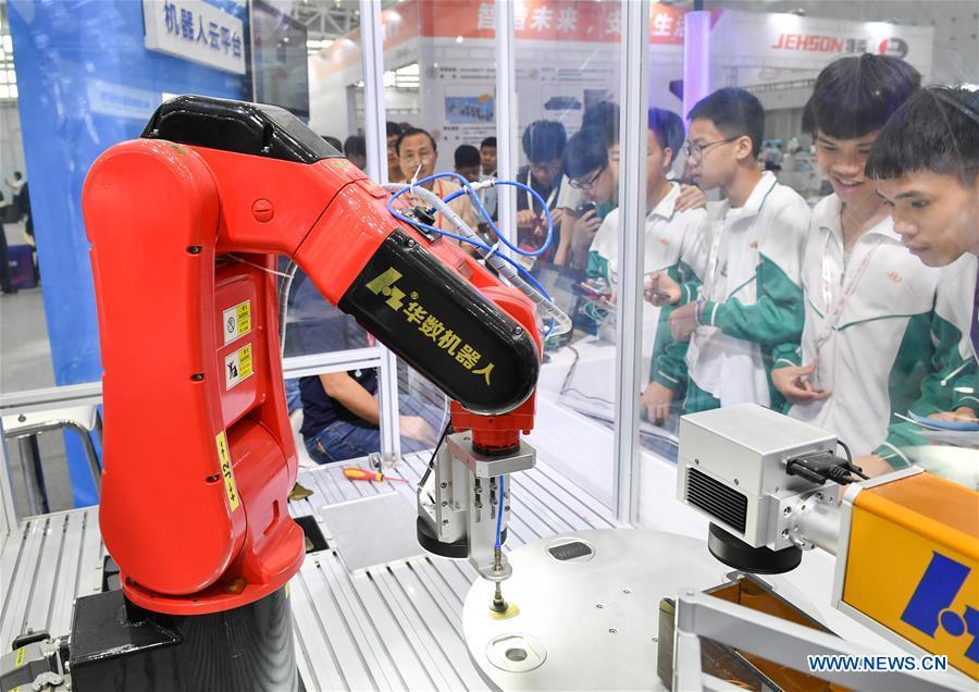 CHINA-GUANGDONG-FOSHAN-INTERNET PLUS EXPO (CN)