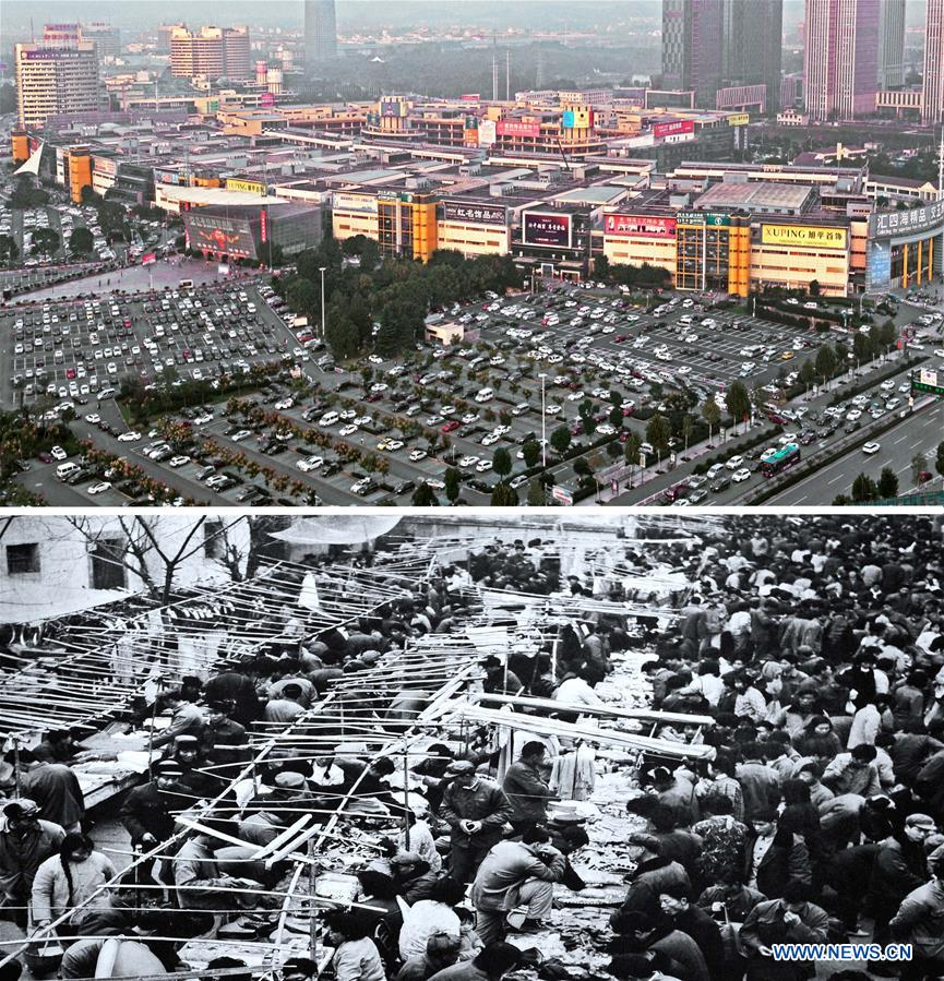 CHINA-ZHEJIANG-YIWU-WORLD COMMODITIES CITY (CN)