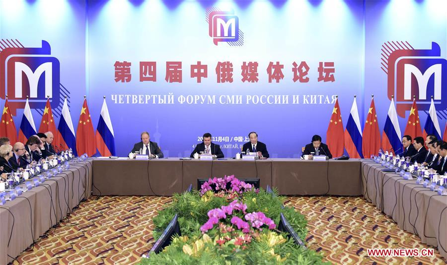 Huang Kunming attends opening ceremony of Fourth China-Russia Media Forum in Sha