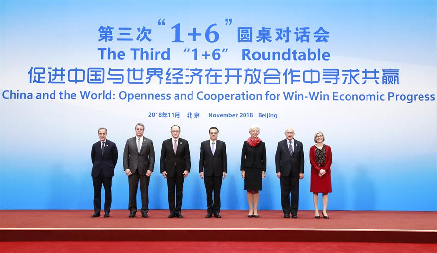 "CHINA-BEIJING-LI KEQIANG-""1+6"" ROUNDTABLE (CN)"