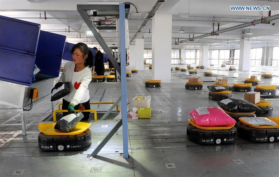 #CHINA-ANHUI-E-COMMERCE-ROBOT (CN)