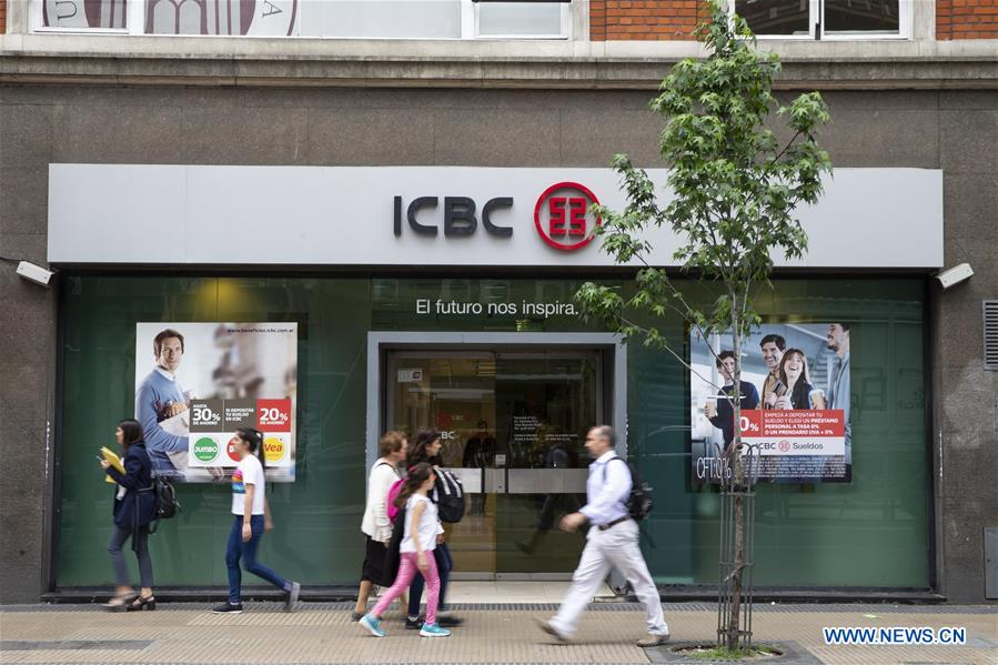 ICBC builds business ties with 70 pct of large-scale