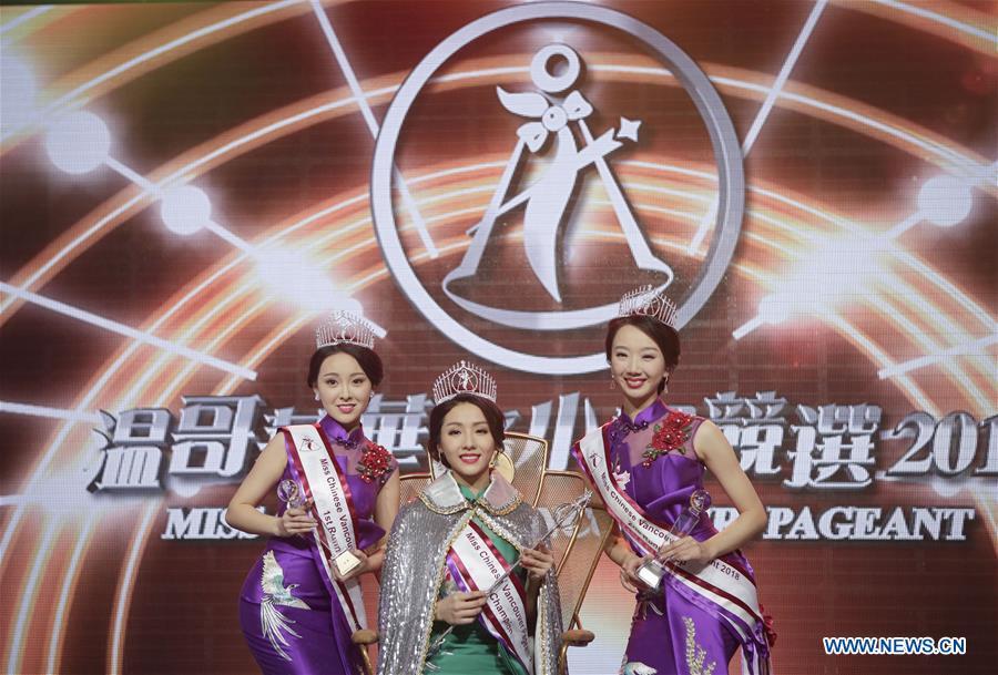 中国温哥华小姐选美大赛2018年在加拿大举行