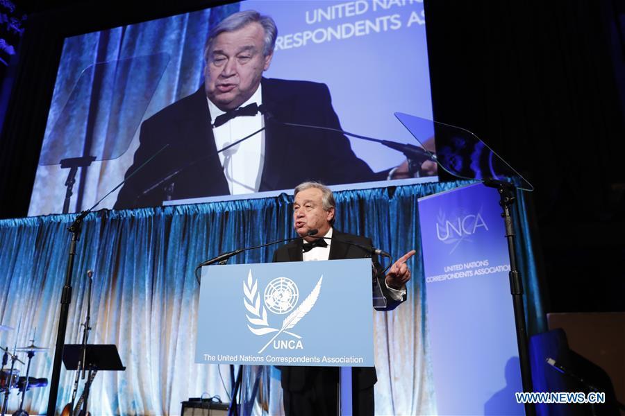 2018年联合国新闻记者协会颁奖晚会在纽约