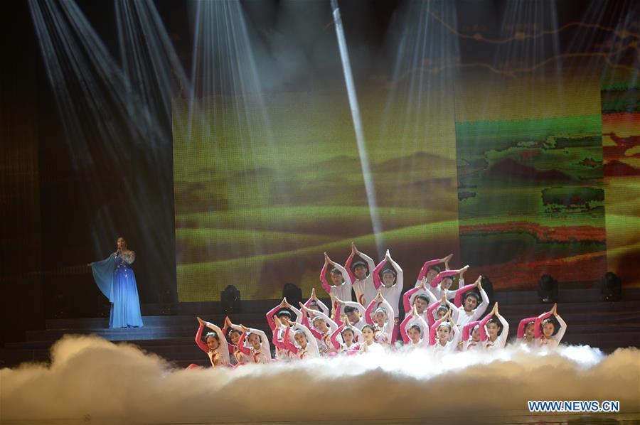 庆祝中国西北甘肃省?#27597;?#24320;放40周年庆典