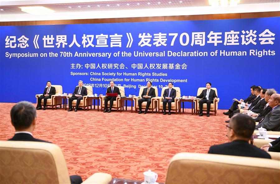 CHINA-BEIJING-SYMPOSIUM-HUMAN RIGHTS (CN)