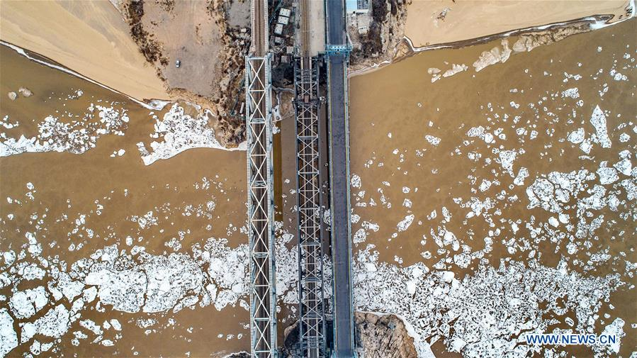 Yellow River in Hejin City of N China witnesses floating ice