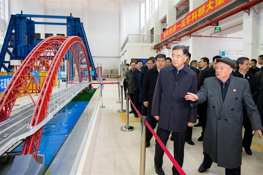 CHINA-GUANGXI-NANNING-WANG YANG-VISIT (CN)