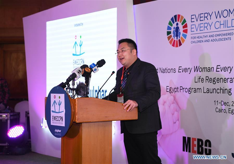 EGYPT-CAIRO-CHINA-MEDICAL PROGRAM-UN INITIATIVE-LAUNCH