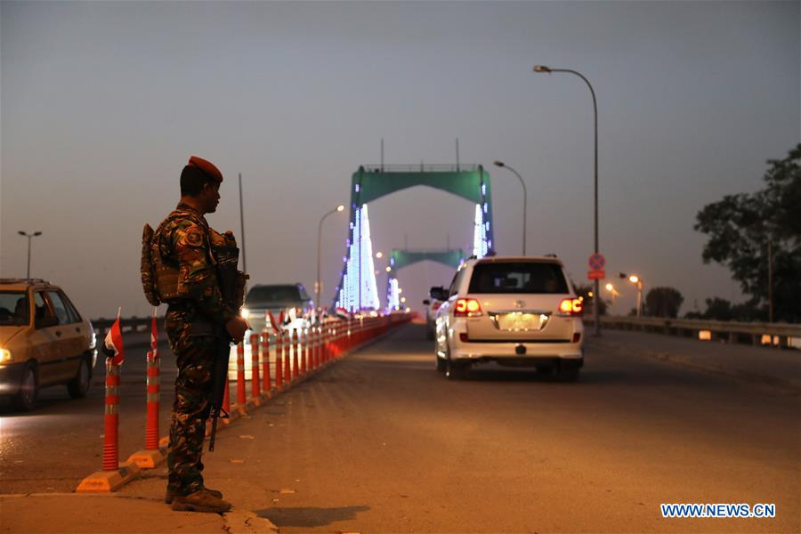 Iraq Baghdad Green Zone Reopening