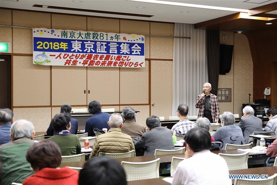 JAPAN-TOKYO-81ST ANNIVERSARY-NANJING MASSACRE-COMMEMORATION