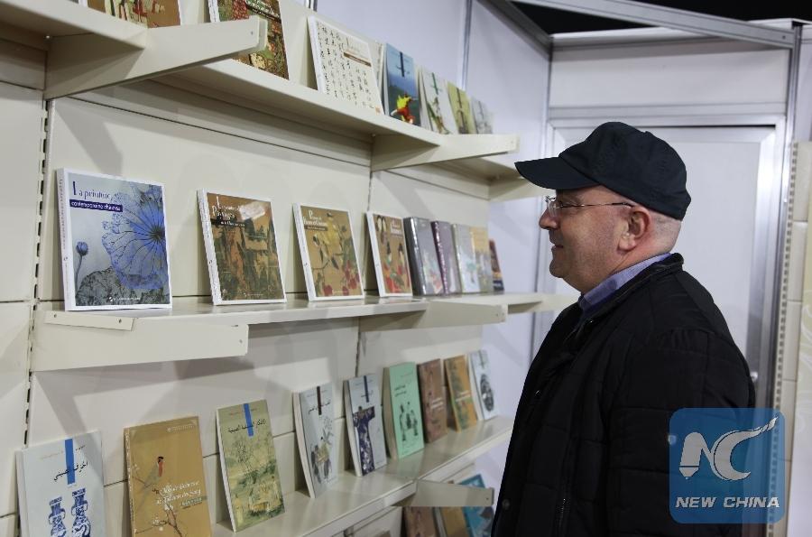 Spotlight: E-book platform strengthens mutual understanding between China, Arab countries