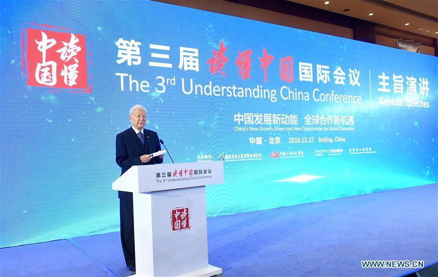 中国 - 北京 - 了解中国 - 会议(CN)