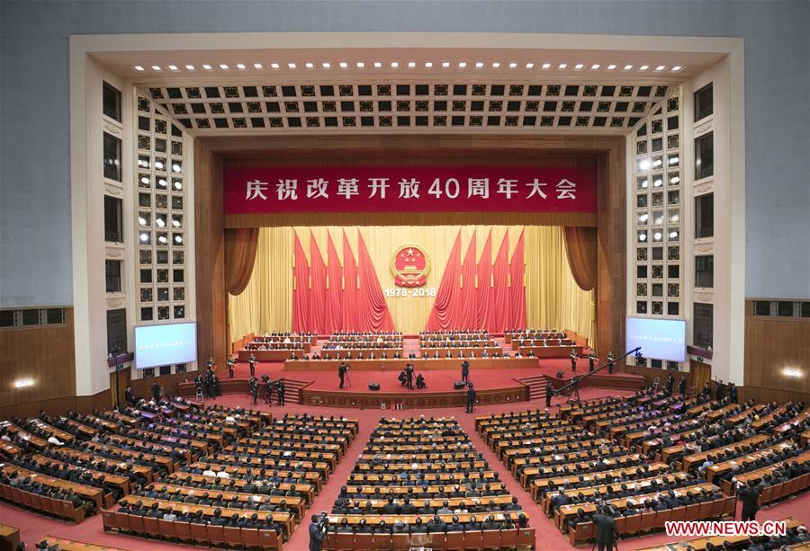 CHINA-BEIJING-REFORM-OPENING-UP-40TH ANNIVERSARY (CN)