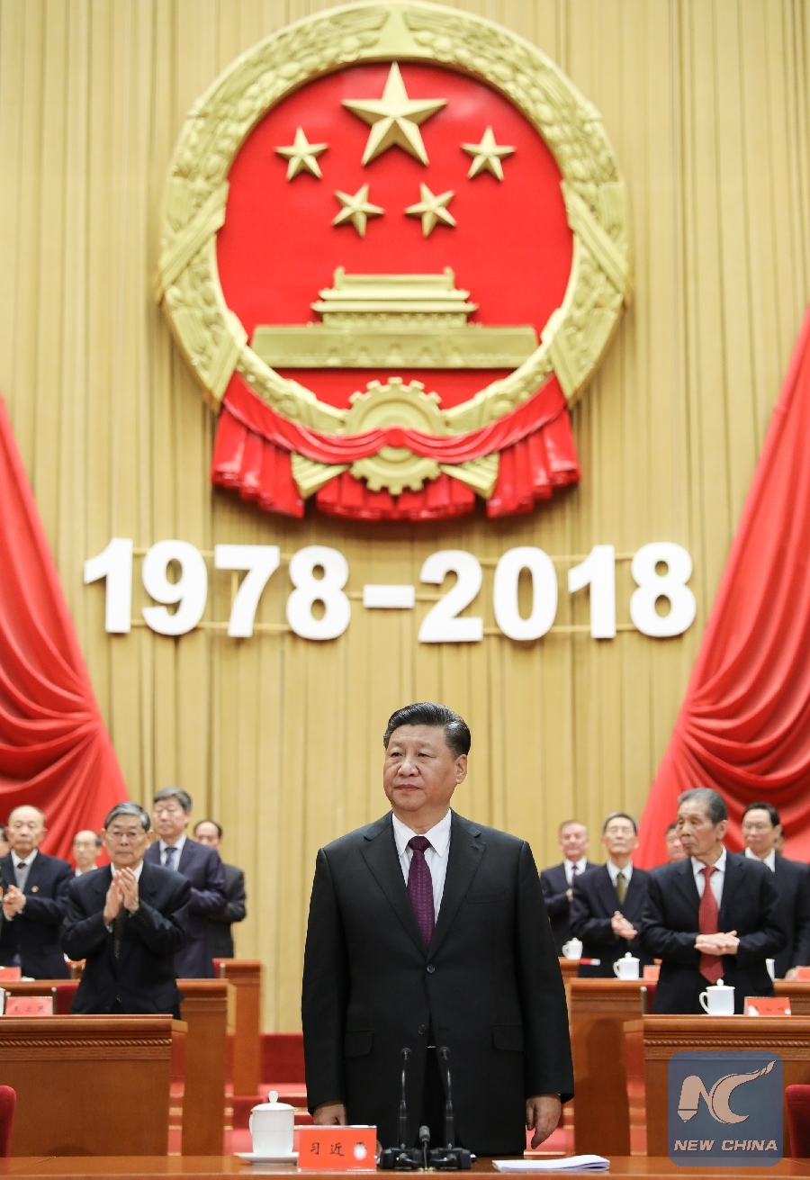 Highlights Of President Xi Jinping S Remarks On China S Reform And Opening Up Xinhua English News Cn