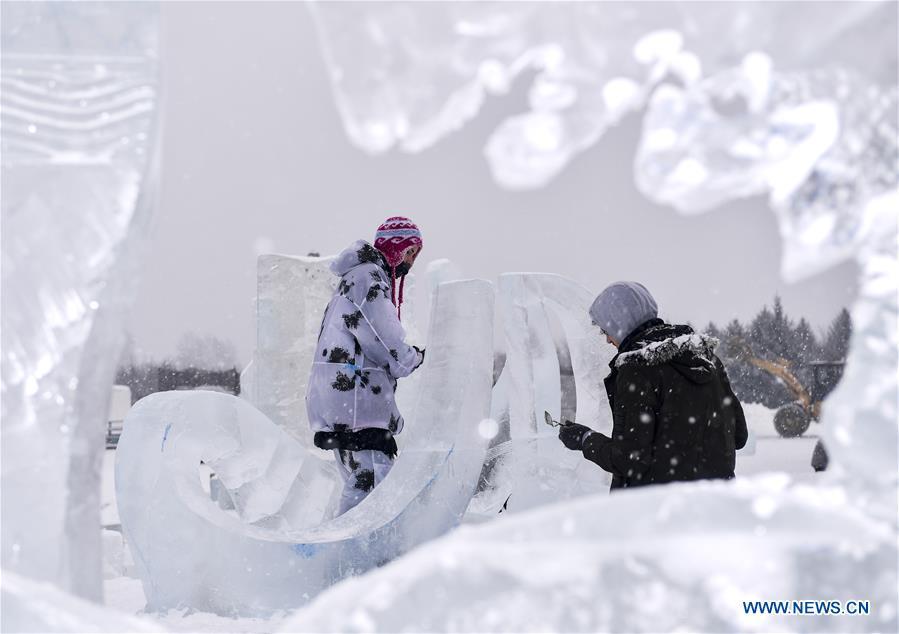 CHINA-JILIN-CHANGCHUN-SNOW AND ICE-SCULPTURE (CN)