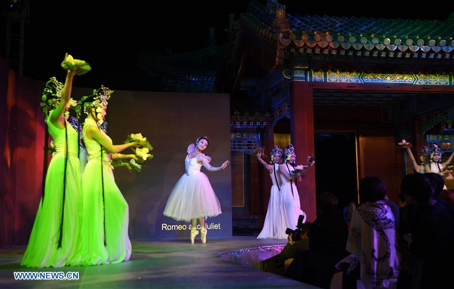 CHINA-BEIJING-PALACE MUSEUM-OPEN AREA (CN)