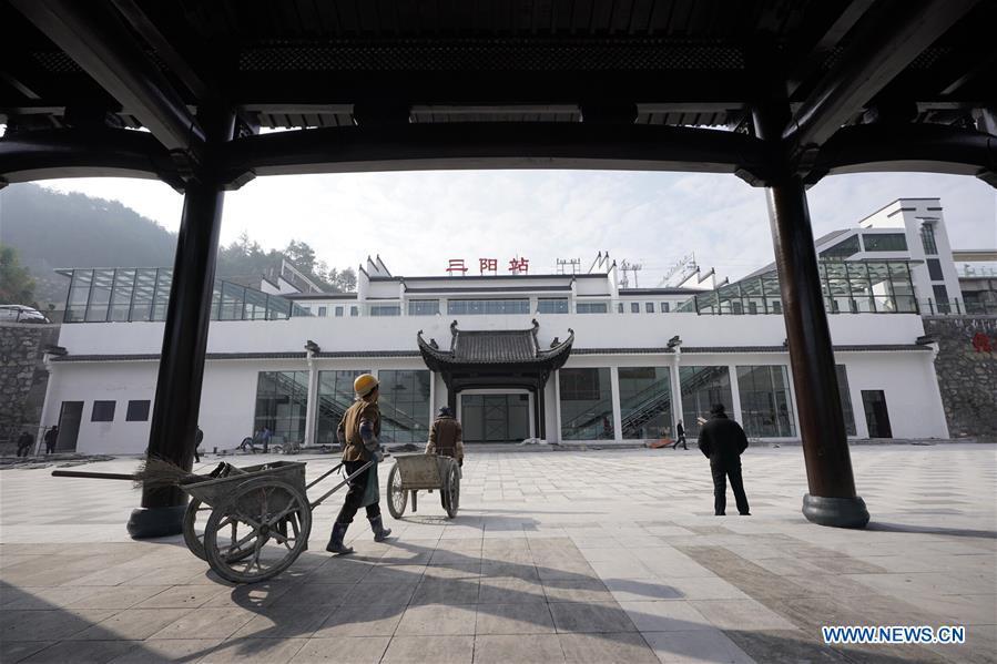 CHINA-ANHUI-HUANGSHAN-HIGH-SPEED RAILWAY (CN)
