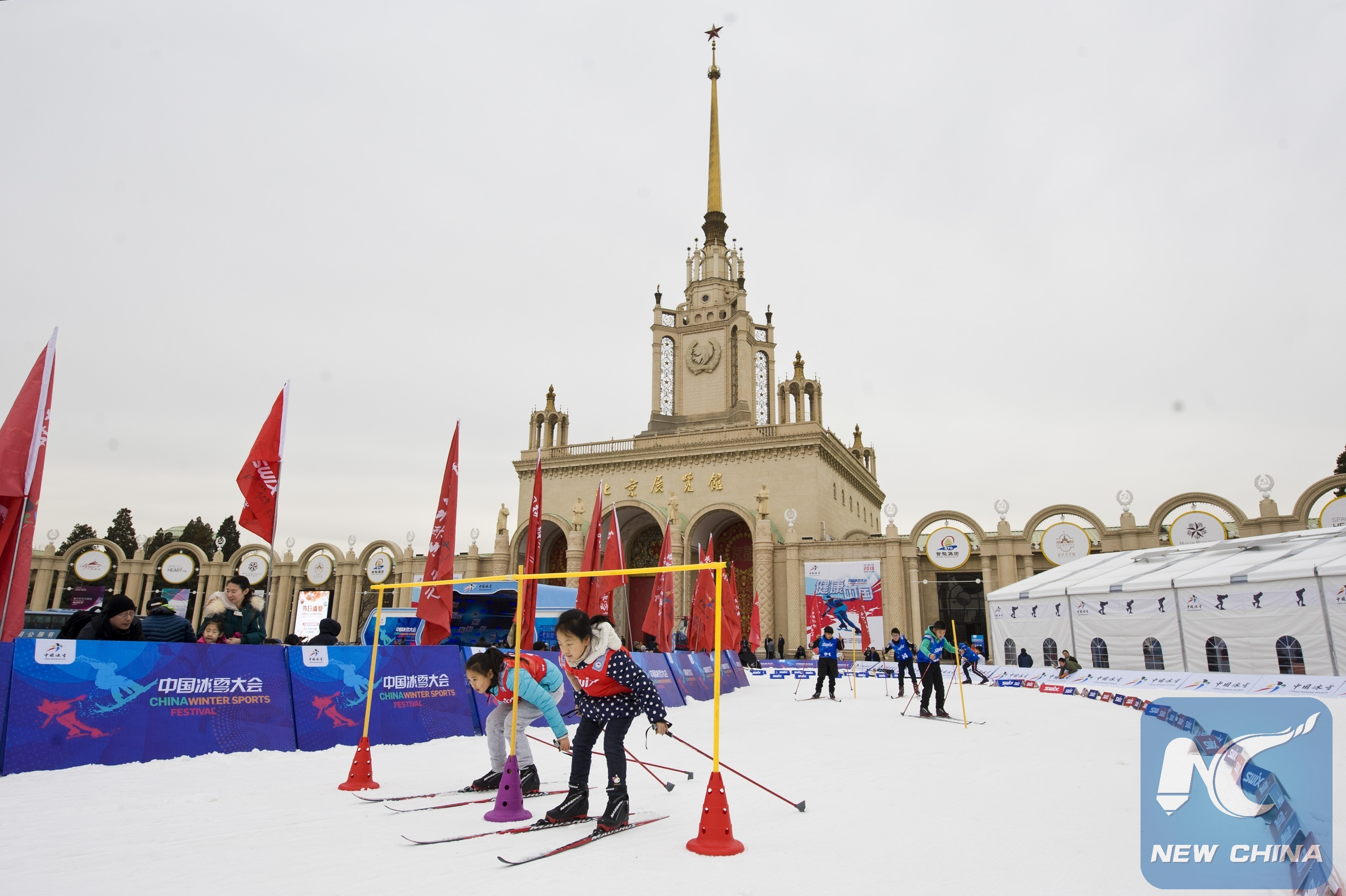 2020 Olympic Winter Games.Beijing 2022 Embraces Olympic Agenda 2020 Through Innovation