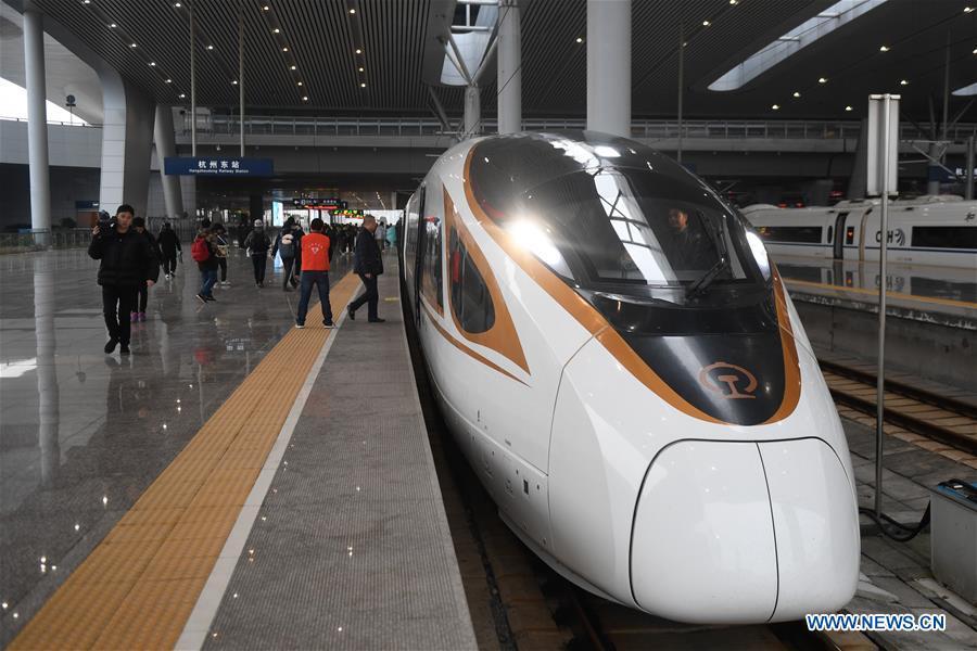 CHINA-HANGZHOU-HUANGSHAN-HIGH-SPEED RAIL-LAUNCH (CN)
