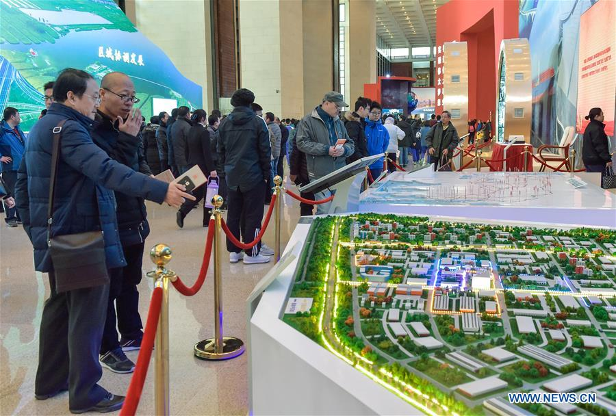 CHINA-BEIJING-REFORM AND OPENING UP-EXHIBITION (CN)