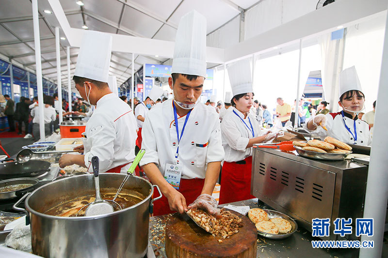 4th Hainan International Tourism and Food Expo held in South China