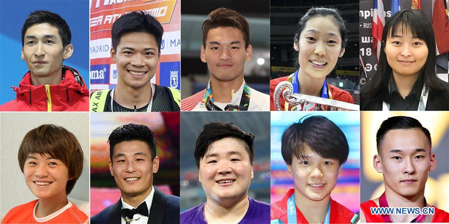 TOP 10 CHINESE ATHLETES 2018